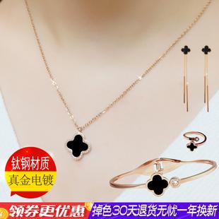 日韩版18K玫瑰金四叶草项链女简约锁骨链钛钢饰品耳环手镯三件套