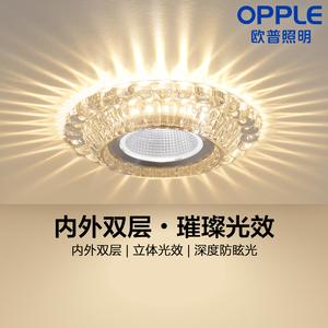 中國代購 中國批發-ibuy99 LED��������� 欧普照明LED水晶过道灯射灯玄关灯吊顶天花孔灯筒灯走廊灯门厅灯