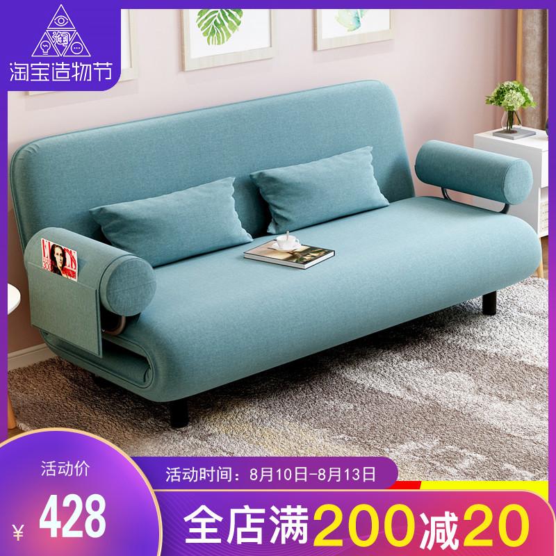 沙发北欧风格客厅小户型可折叠简约现代布艺沙发床两用懒人沙发床