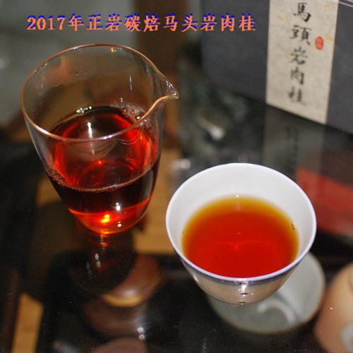 2017马头岩肉桂武夷山正岩岩茶传统足火碳焙大红袍乌龙茶