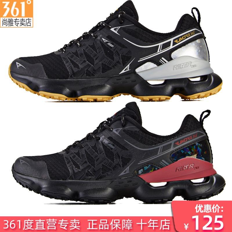 361运动鞋登山鞋男鞋正品春季新款361度网面户外越野防滑跑步鞋男