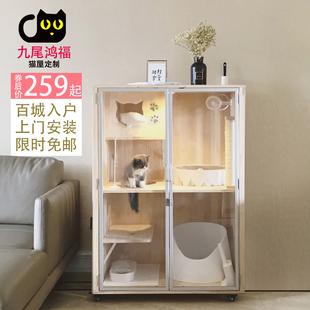 宠物房子实木质猫别墅猫笼家用室内双层超大猫屋玻璃展示柜猫房子
