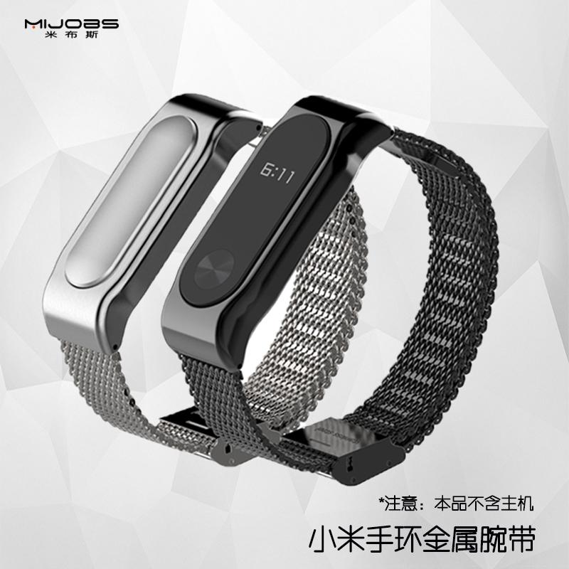 适用小米手环1代2代3代4腕带NFC经典米兰磁吸金属表带配件米布斯
