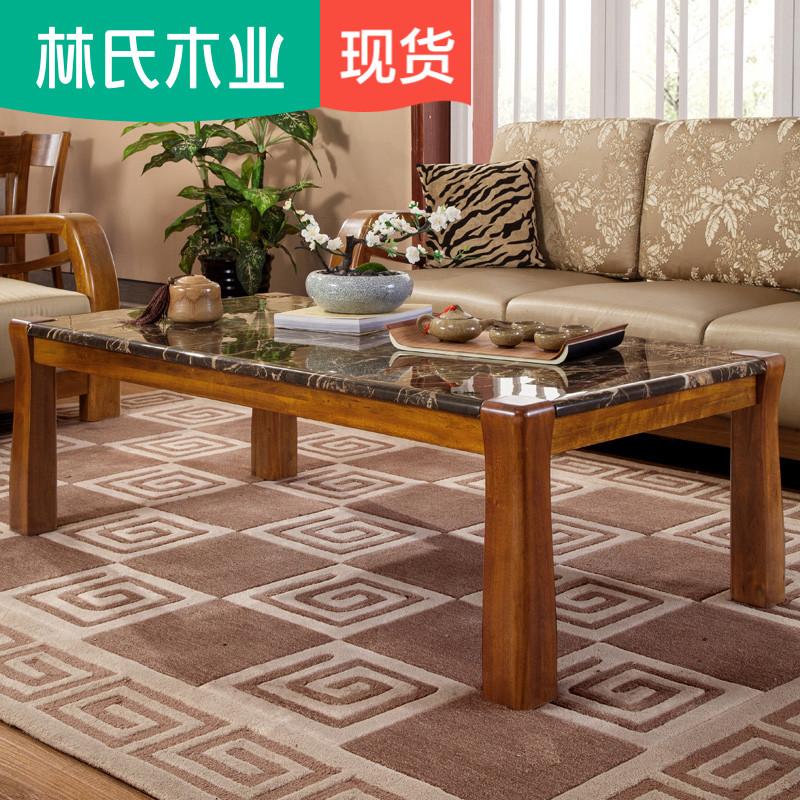 林氏木业现代中式实木大理石台面茶几客厅功夫茶桌子茶台LA140-S