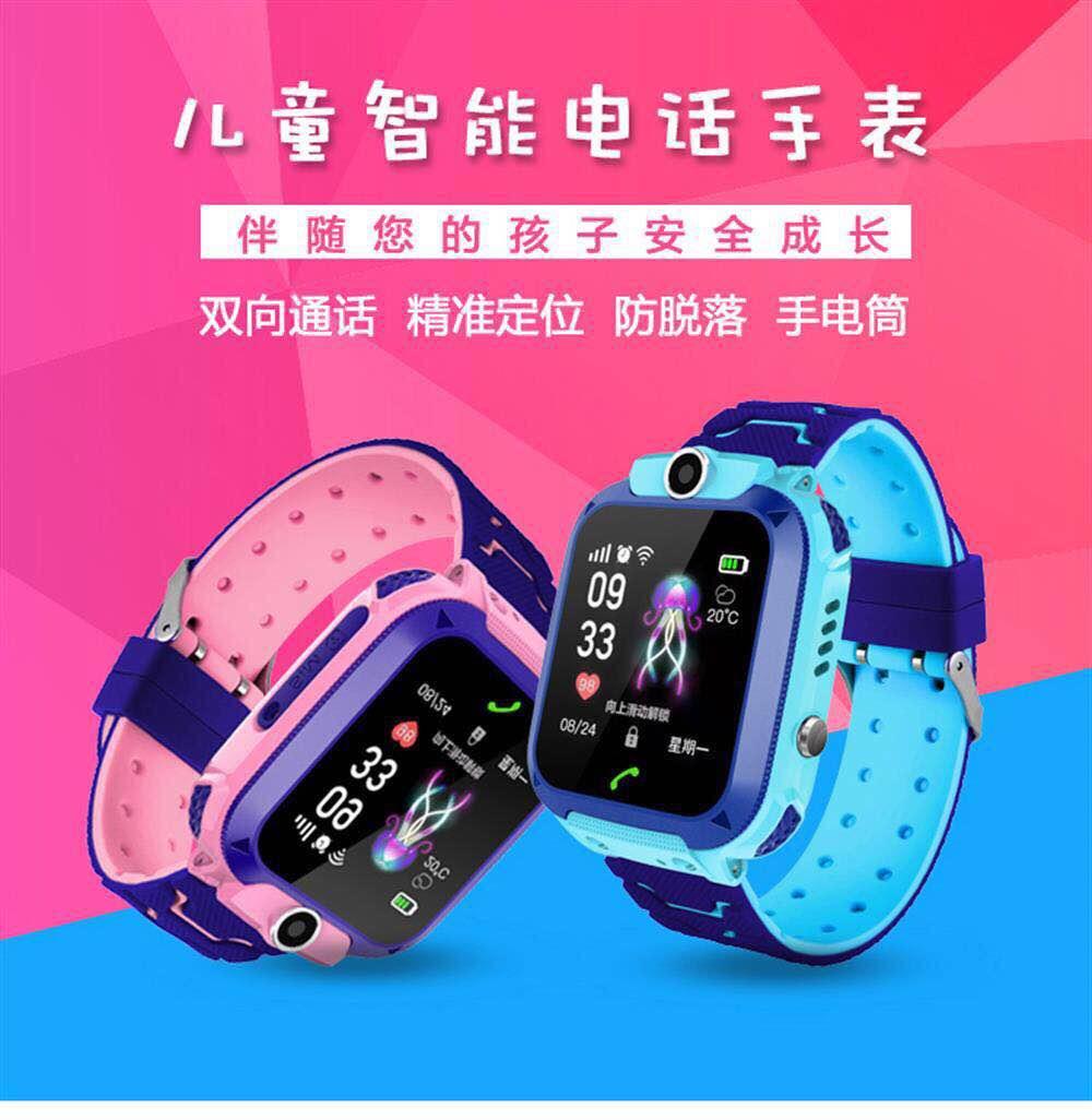 【三只马】新用户专享价男女孩小学生儿童电话手表防水手机定位