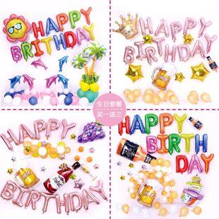 铝膜生日快乐字母气球成人儿童派对生日聚会套餐酒吧布置包邮
