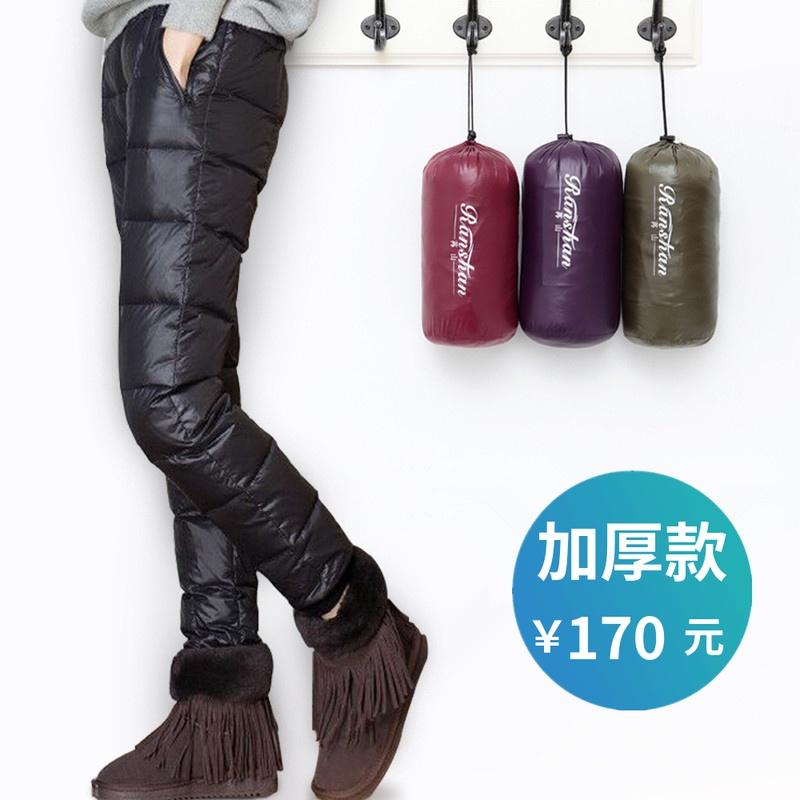 2020冬季高腰加厚羽绒裤女士外穿时尚显瘦大码白鸭绒保暖情侣棉裤