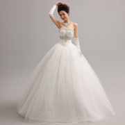 Wedding gowns 2015 together with purple new Korean fashion Princess luxury beaded Bridal