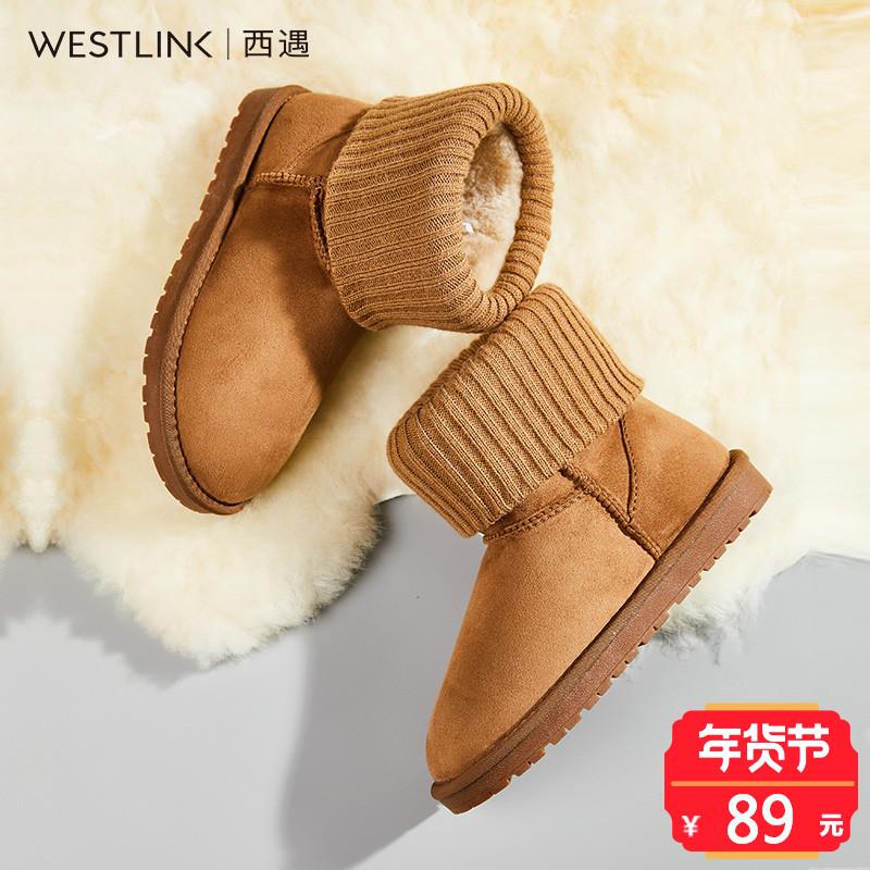 西遇靴子女冬新款平底短靴毛线针织绒面加绒保暖雪地靴女短筒棉鞋