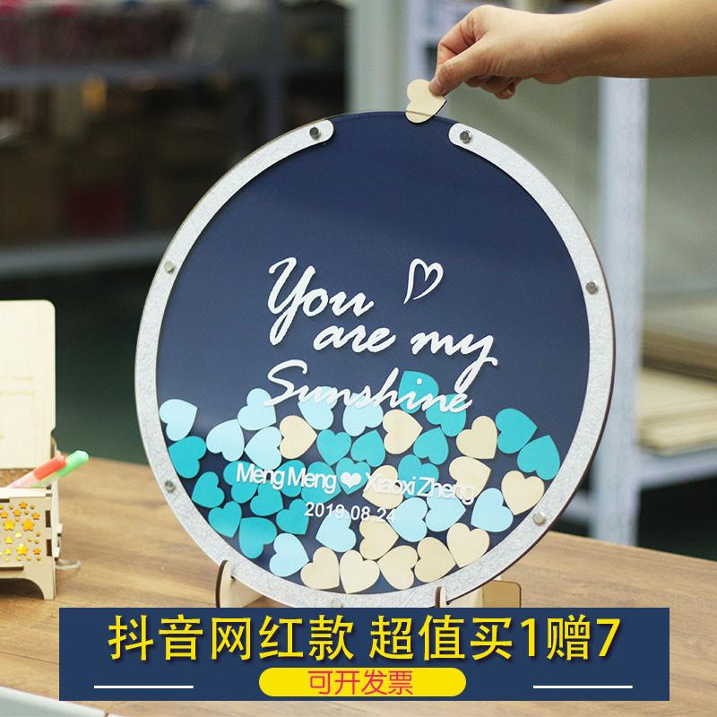 结婚礼婚庆爱心木片签到实木相框蓝色签名册创意个性圆形木质定制