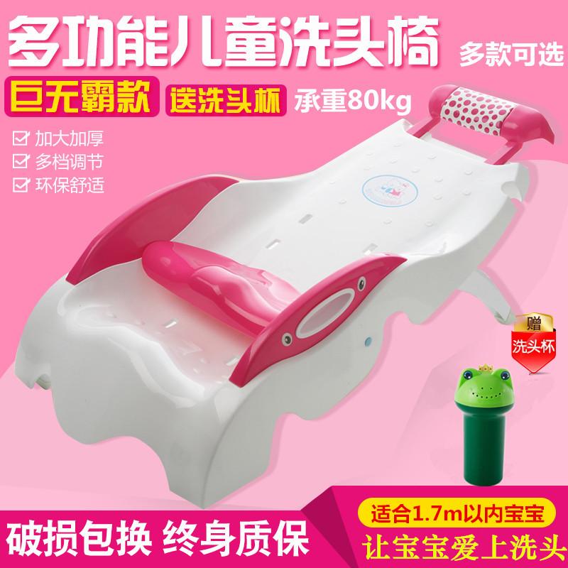 儿童洗头椅宝宝洗发神器小孩躺椅可折叠婴儿椅子加厚加大号洗头床