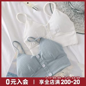 Six Rabbit Sports Tube Top Underwire Underwear Anti-lighting Vest Wrap Chest High School Student Girl Bottoming Strap