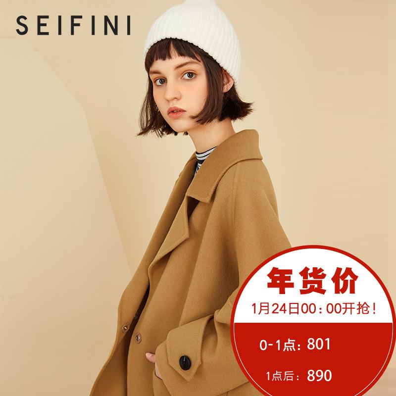 诗凡黎2017冬装新款韩版学生全羊毛大衣廓形中长款双面呢女装外套