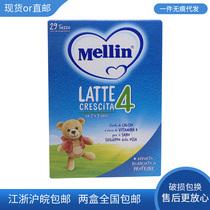 现货意大利Mellin奶粉四段美林奶粉4段奶粉婴儿宝宝奶粉4段800g