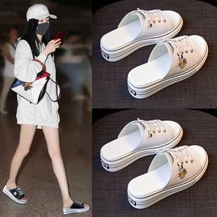 真皮网红拖鞋女夏季时尚外穿2020年新款百搭厚底松糕凉拖鞋ins潮