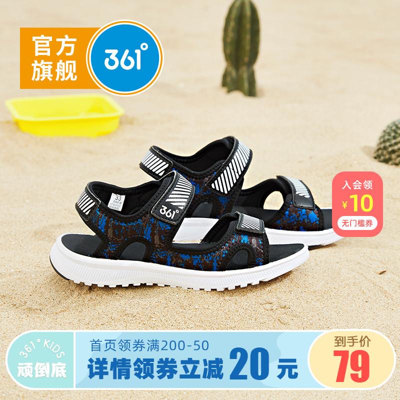 361童鞋男童防滑沙滩鞋儿童凉鞋2020夏季新款中大童凉拖鞋魔术贴