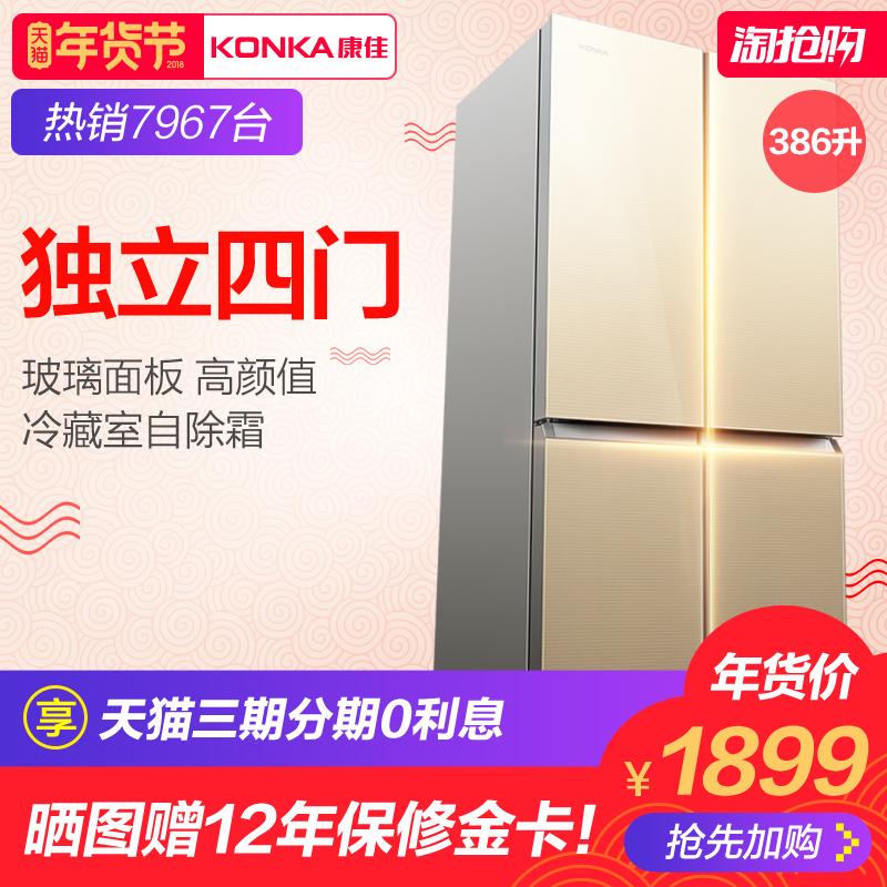 Konka/康佳 BCD-386BX4S四门冰箱双门家用多门电冰箱十字对开门