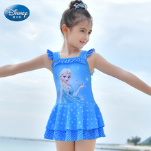 Disney, snow and ice, children's swimsuit, girl, girl, Chinese girl, princess, cute swimsuit.