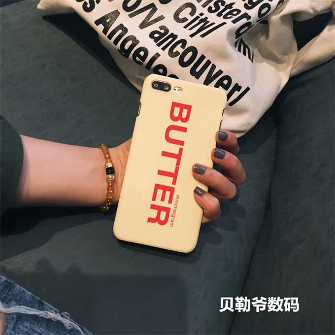 黄油BUTTER简约字母手机壳iphone6s 苹果7plus 韩国磨砂硬壳防摔