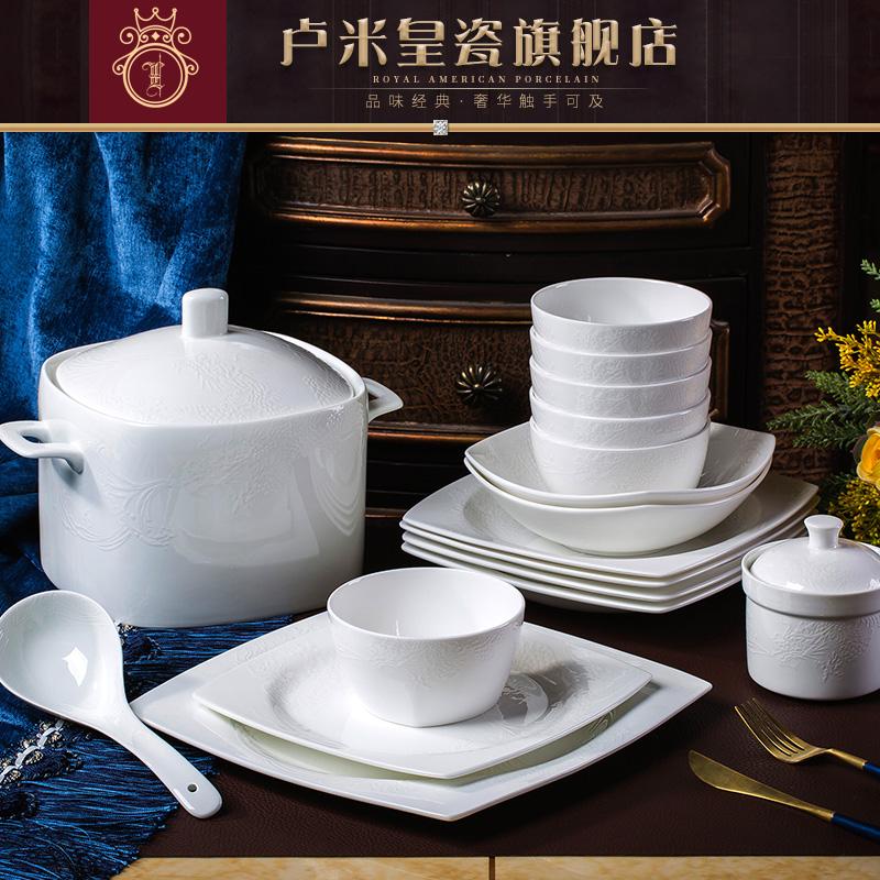 卢米 中式景德镇骨瓷餐具套装中国风盘子碗家用送礼碗盘碗筷-卢米家居旗舰店-12月