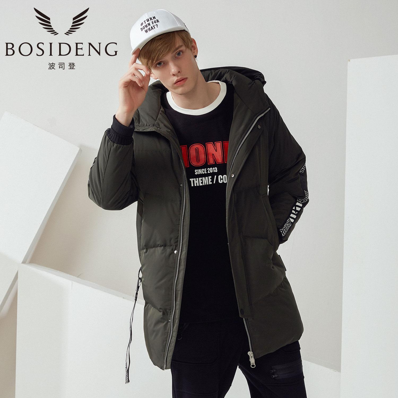 BSD波司登时尚中长款羽绒服冬韩版外套男B70142515