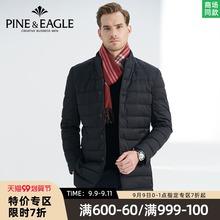 松鹰/柏尼英格 黑色品nt8正品羽绒qw款冬季商务休闲保暖外套
