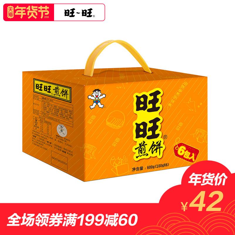 旺旺煎饼100g*6包饼干小吃点心零食休闲食品零食小吃铁板工艺