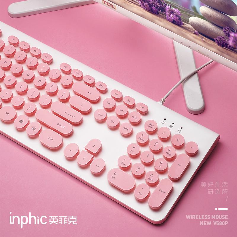 英菲克朋克USB有线键盘电脑台式笔记本外设打字游戏办公商务家用静音适用苹果华硕联想时尚女生粉色可爱创意