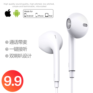 British Fick headphones original authentic in-ear universal male and female 6s for iPhone Apple vivo Huawei Xiaomi oppo phone line Android wired control x9x20 subwoofer earplugs