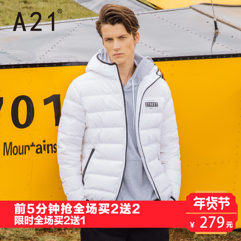 A21男装冬季运动羽绒服男新款短款衣服男外套加厚保暖夹克男