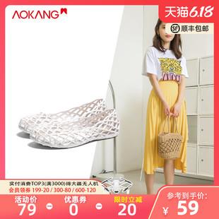 奥康女鞋 2020夏季新款网状透气舒适平底软底洞洞凉鞋