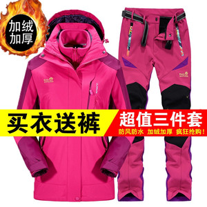 Outdoor jacket men and women three-in-one two-piece suit suit plus velvet thick warm travel climbing clothing tide