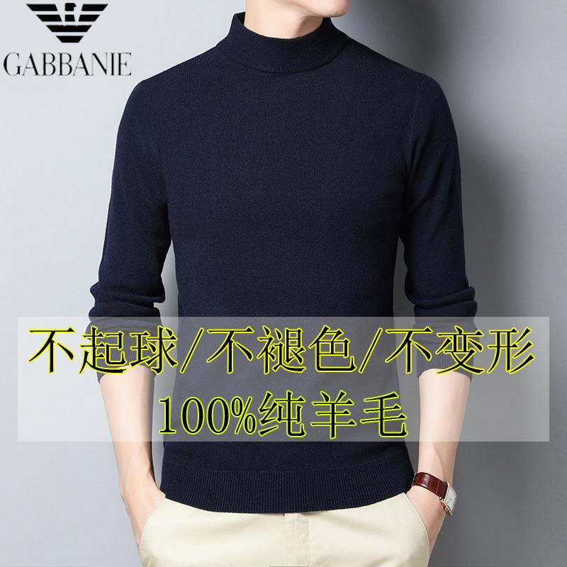 新款男士100%纯羊毛衫半高领修身打底衫冬季加厚羊绒衫男装毛衣男