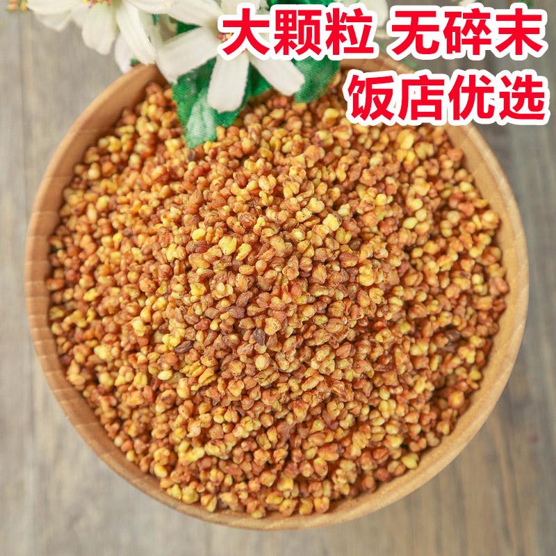 特级苦荞茶四川凉山大颗粒胚芽袋装荞麦茶清香型500g散装