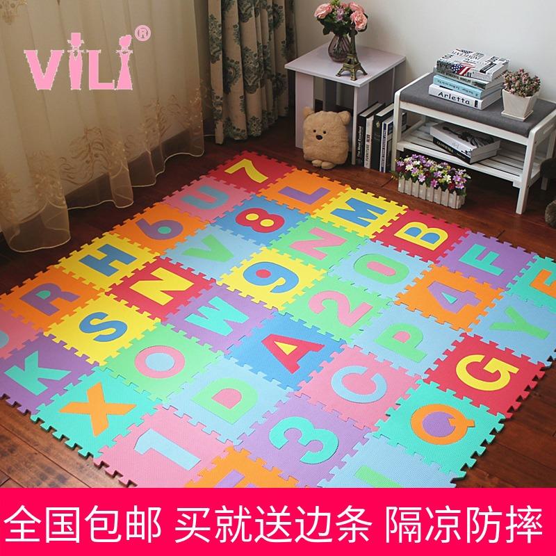 数字字母拼图泡沫地垫儿童宝宝爬行垫卧室拼接铺地板海绵垫子家用