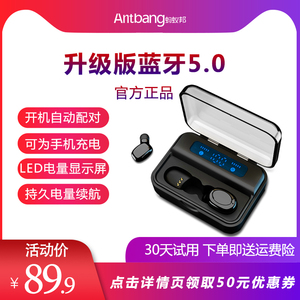 Antbang S590 binaural wireless Bluetooth headset oppo Huawei vivo Android iPhone universal male and female models