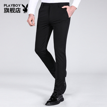 Playboy's flagship ice silk casual pants for men