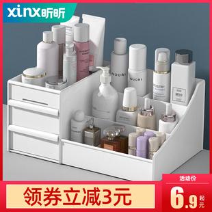 抽屉式化妆品收纳盒宿舍书桌护肤品桌面梳妆台面膜口红置物架文具图片