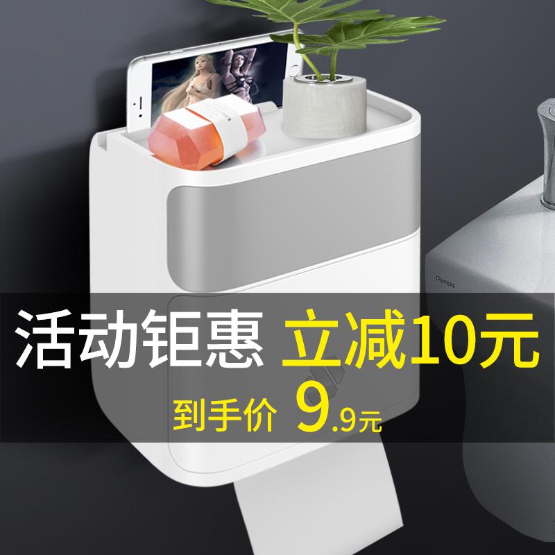点击查看商品:卫生纸盒卫生间纸巾厕纸置物架厕所家用免打孔创意防水抽纸卷纸筒