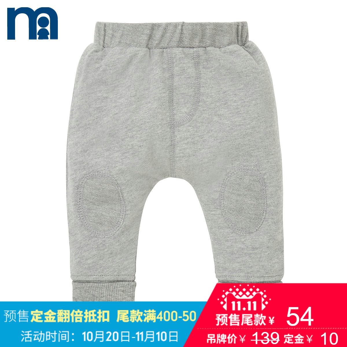 mothercare英国 新生儿休闲裤男女婴儿裤子 宝宝棉质长裤 1-3周岁