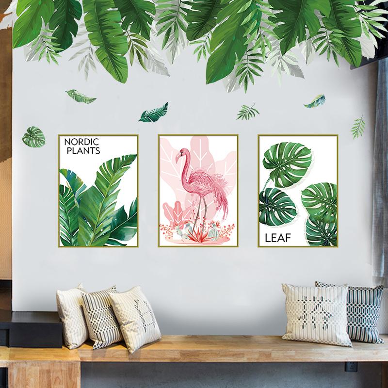 创意个性北欧植物墙贴纸卧室床头装饰品背景墙壁墙面自粘墙纸贴画