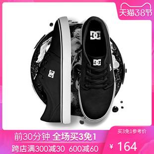DCSHOECOUSA秋季男女运动休闲黑色滑板鞋帆布鞋低帮厚底板鞋