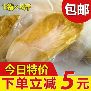 东北正宗鲜酸菜整棵自制真空农家特产大缸酸白菜无添加5斤装包邮