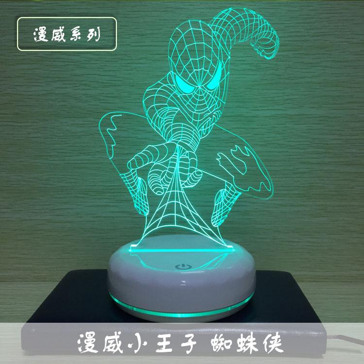 漫威蜘蛛侠创意3D台灯七彩led小夜灯卡通儿童房床头灯送朋友礼物-SERRE梦想店