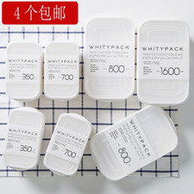 日本进口YAMADwt6保鲜盒宝zk便携饭盒塑料带盖冰箱冷冻收纳盒