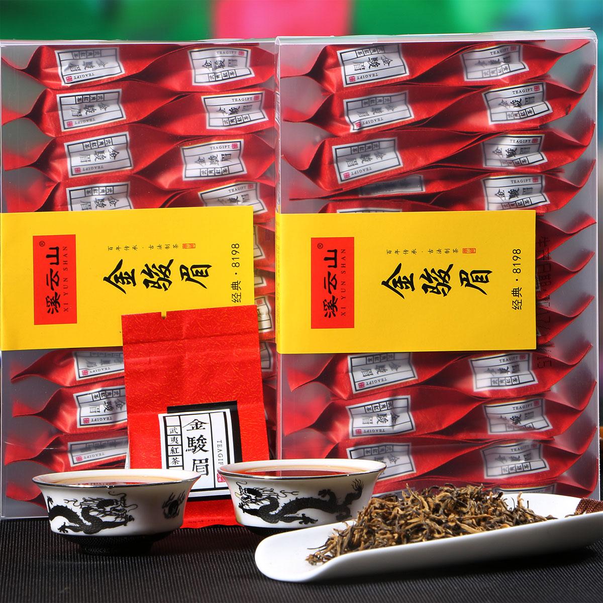 金骏眉红茶茶叶蜜香散装武夷山岩茶桐木关金俊眉袋装礼盒装500g