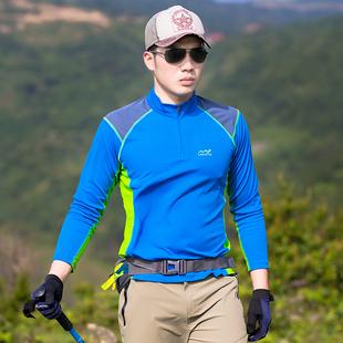 户外速干衣男长袖拼色T恤吸汗透气大码运动旅行徒步快干春秋季