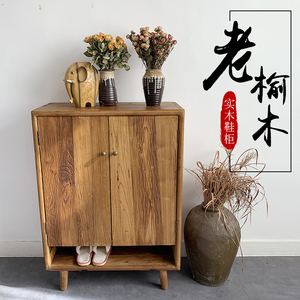 Old Elm Shoe Cabinet Solid Wood Furniture Residential Storage Cabinet Retro Home Foyer Cabinet Modern Simple Double Door Entryway Cabinet