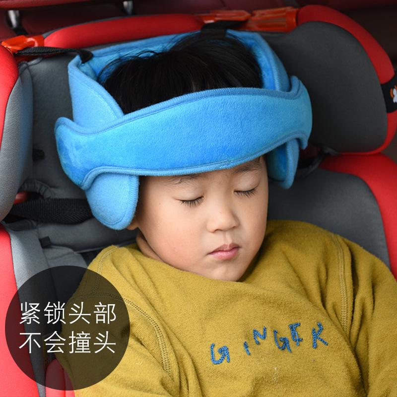 车用头枕儿童护颈枕车载汽车安全座椅睡觉神器宝宝颈椎头部靠枕