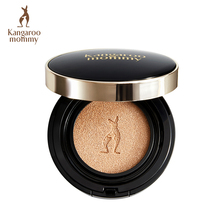 Kangaroo Mama pregnant woman air cushion CC cream natural Concealer moisturizing isolation lactation special skin care cosmetics